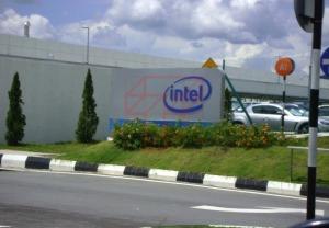 Intel KM5 & 6, Kulim